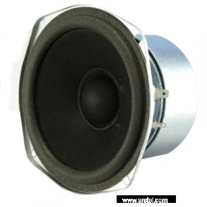 Головка динамическая НЧ для MS-50, GS-50