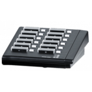 Дополнительная клавиатура RM-6012KP
