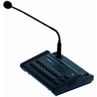 RM-616 держатель с микрофоном