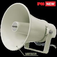 Рупорный громкоговоритель RHS-015G