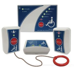 AL-MGN1 Комплект системы вызова экстренной помощи