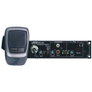 EM-600 встраиваемый модуль аварийных сообщений