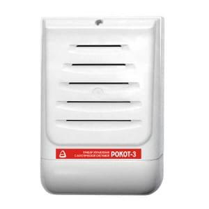 РОКОТ-3 вариант 3 оповещатель Свето-звуковой 2 Вт