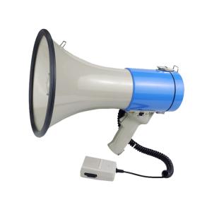 МЕТА 2620* электромегафон с выносным микрофоном, 20Вт