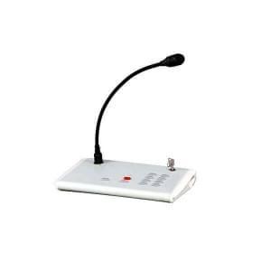 МЕТА 18580-8 Пульт управления микрофонный на 8 зон