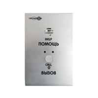 ТРОМБОН СОРС-АВУ исп. «Н» Абонентское вызывное устройство, накладное
