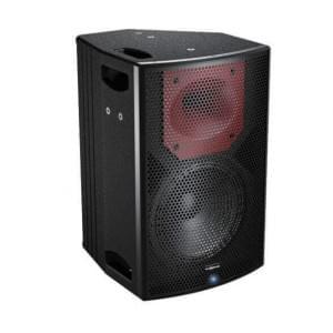 AUDIOCENTER K-DSP10 Активная акустическая система